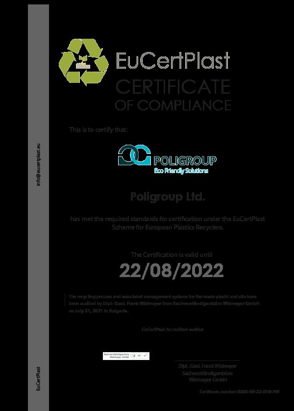 Сертификат Полигруп рециклиране на пластмаси